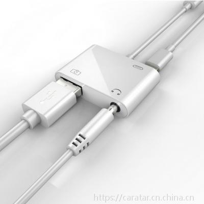 手机otg音频转接线 转OTG 3.5mm耳机 充电功能转接头转接器扩展坞
