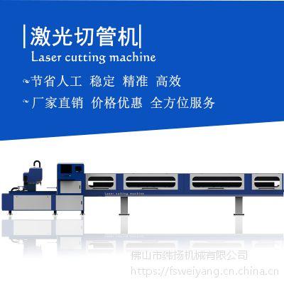 1200W激光切管机 大型金属无毛刺不锈钢管FL120-S激光切管机 纬扬智造