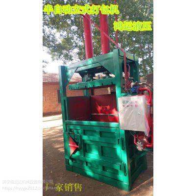 鸿运YD-60半自动废旧纸箱打包机优质废纸打包机价格