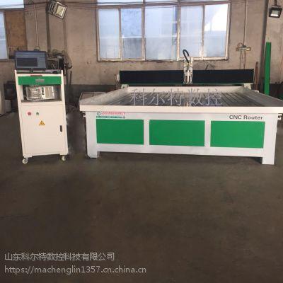 江苏石材雕刻机KET-2530 古砖石材雕刻机 潍坊青州科尔特数控供应永年客户