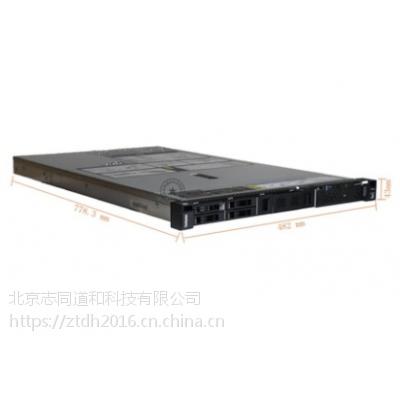 联想服务器 SR530 4110 2.1GHz 8C1*16GB 单电 全国联保