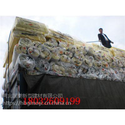 浙江绍兴A级防火普通玻璃棉保温板价格带铝箔玻璃棉板价格