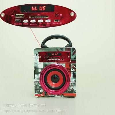 工厂直销 手提迷你蓝牙音箱 无线插卡电子礼品 OEM设计
