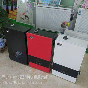 供青海西宁电锅炉和格尔木电采暖炉报价