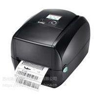 苏州Godex RT730i产品标签机