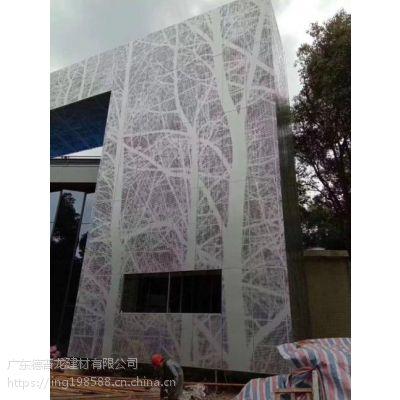 艺术镂空铝单板全国统一价格雕花铝板 雕花雕刻铝单板厂家