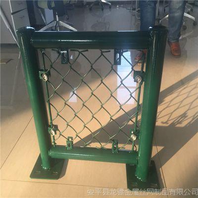 球场钢丝围网 篮球场围网材料 生态工程隔离网