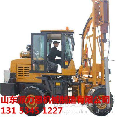 广西贺州优质护栏打桩机230型公路护栏打桩机当地有没有用的?-派力恩
