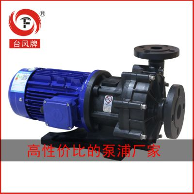 硫酸、碱液进料磁力泵选型 20米扬程耐酸碱磁力泵 1年质保