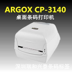 Argox CP-3140L桌面条码标签打印机