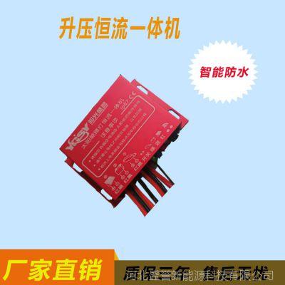 阳光盛誉30W锂电胶体双用控制器
