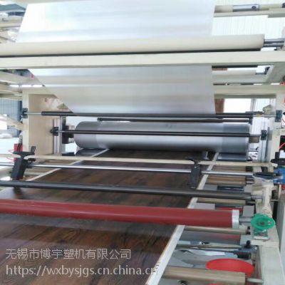 PVC地板:耐磨层彩膜基材三合一挤出设备