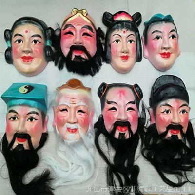 古装八仙过海演出服装八仙衣服道具法器八仙大头娃娃头套面具全套