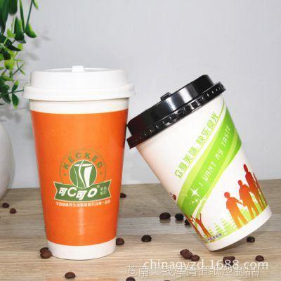 厂家热卖双淋膜奶茶纸杯冷热双用纸杯一次性咖啡纸杯印刷定制logo