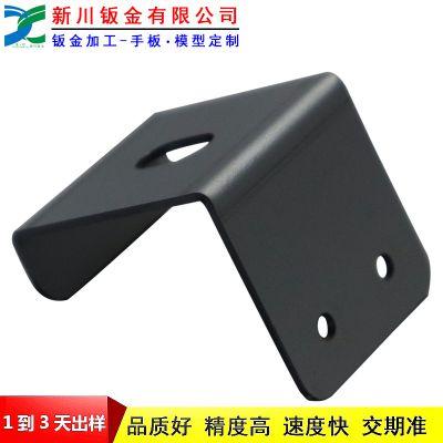 新川厂家直供xcbj08092505热轧板支架手板钣金加工定制