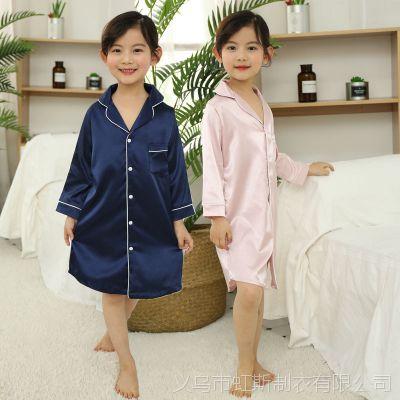 儿童睡袍秋韩版冰丝睡衣仿真丝女孩睡裙长袖女童家居服亲子装丝绸