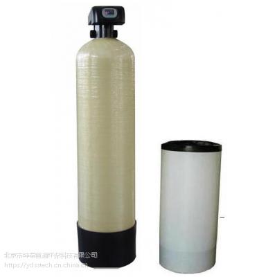 坤泰恒通软水机 软化水设备 离子交换设备 省水省盐 安全健康 节能环保4T\H