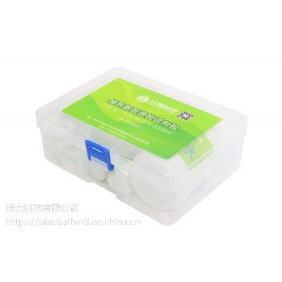 广东氨氮快检盒,氨氮快速检测包厂家