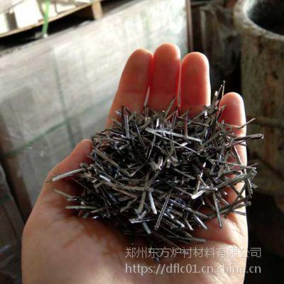 钢纤维耐磨浇注料 浇注料厂家 浇注料性能