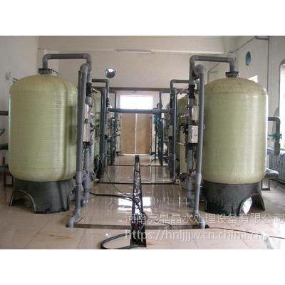 供应6吨软水设备厂家6吨全自动软水设备价格吨6吨锅炉软化水设备