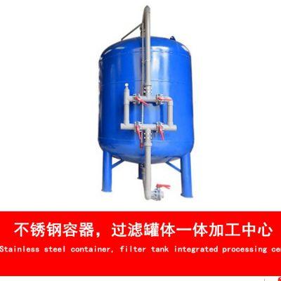 广旗供应河南商丘市反渗透前置过滤罐 碳钢材质一体化净水器
