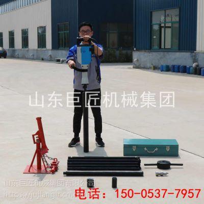 华夏巨匠QTZ-3D土壤取样钻机勘探取样电动取土钻机土壤检测