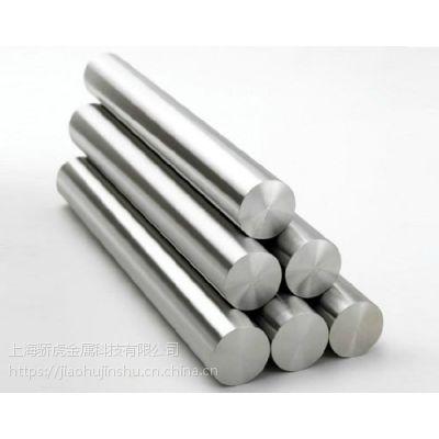 SKD61热作模具钢