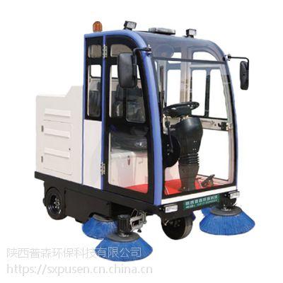 陕西电动扫地机|清扫车||环卫清扫车|驾驶式电动扫地车|全封闭式扫地车