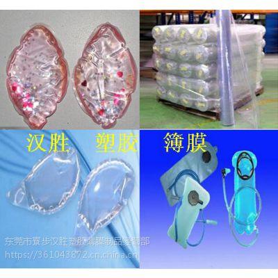 TPU密封袋.TPU热压熔断. TPU高频焊接. 模具热压制品袋.TPU防水漏气袋