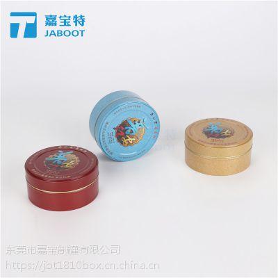 正山堂普安红大叶种红茶包装密封铁罐拉伸马口铁圆罐