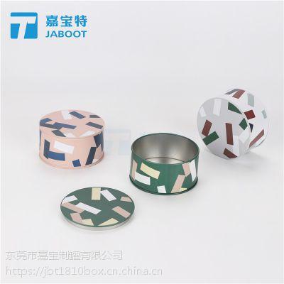 香薰蜡烛包装马口铁罐五金配件金属铁盒定制厂家