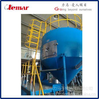 常州力马-干燥能力50L/H喷雾干燥机配方颗粒URS、喷雾干燥塔