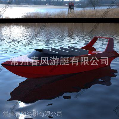 年末钜惠小型快艇价格优,源头厂家出货,铝合金制造