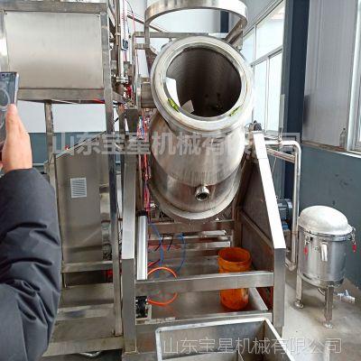 果蔬脆片生产线 真空油炸干燥机 果蔬油炸流水线