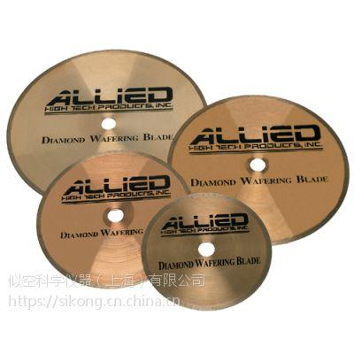 Allied多类切割锯片