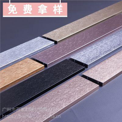 厂家直销铝合金踢脚线金属铝镁合金不锈钢地脚线墙角装饰线条
