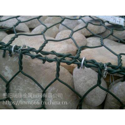 现货供应铜仁河道 、路基石石笼网 宾格网