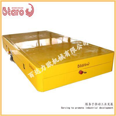 厂家直销无轨胶轮电动平车 无锡订购10吨烤漆工艺换模工具车