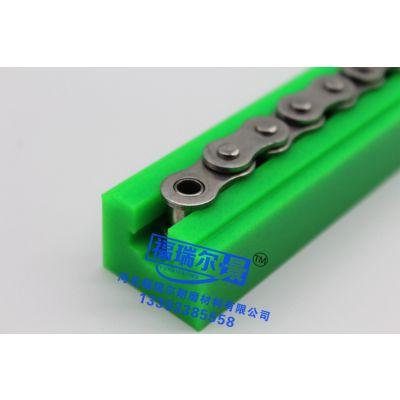 尼龙链条导轨CK型供应 尼龙单排链条导轨U型 按图加工