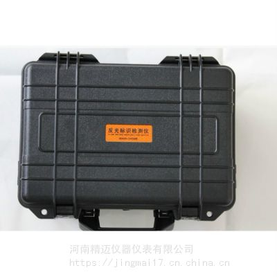 QS供应 车身反光标识检测仪UNS2型 精迈仪器 厂价直销