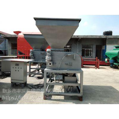 煤炭装袋称重包装机-煤炭封口机