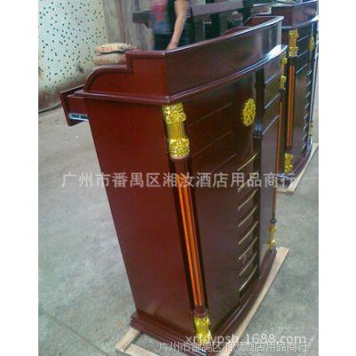 湘汝 霸王演讲台 红色服务台  出售酒店大堂桌