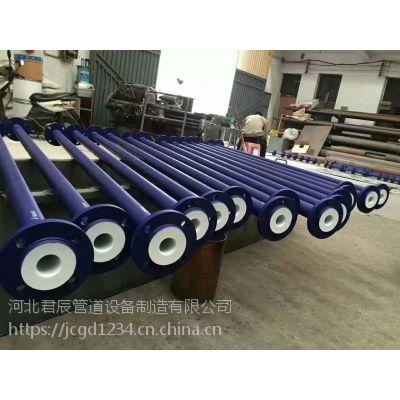 河北耐酸碱衬塑管道,45°衬塑弯头实体销售厂家