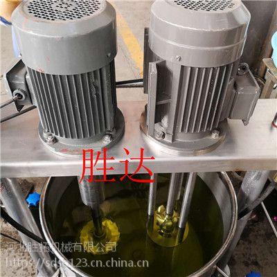 广州电动30升-5000升液体搅拌罐彩妆加热乳化搅拌罐精油不锈钢304混合罐