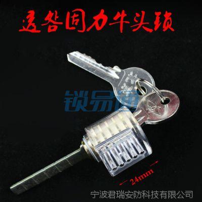 透明固力牛头锁 透明锁一字锁锁芯  一字锁展示锁