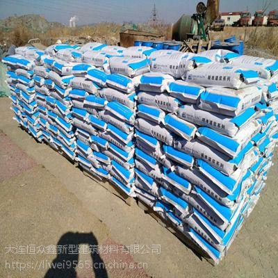 大连快干水泥厂家销售价格-大连快干水泥