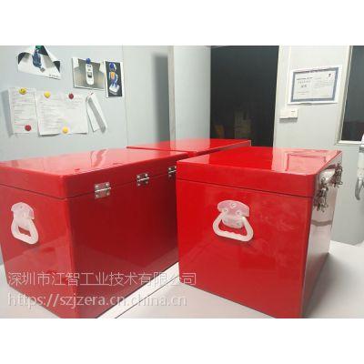供应江智冷饮 饮料配送箱外送箱外卖箱储藏箱后尾箱后货箱送货箱