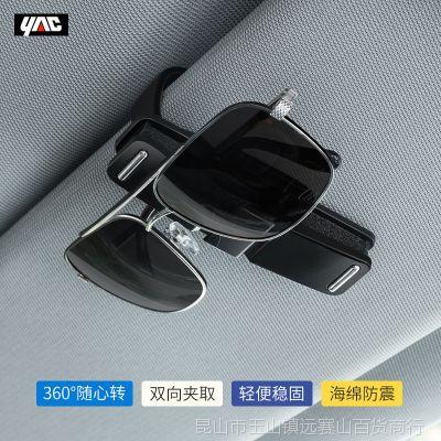 日本YAC眼镜夹 车载眼镜架汽车用太阳镜夹卡片夹多功能车用名片夹