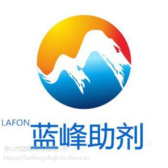 硅胶抗菌剂 蓝峰LFG粉末抗菌剂