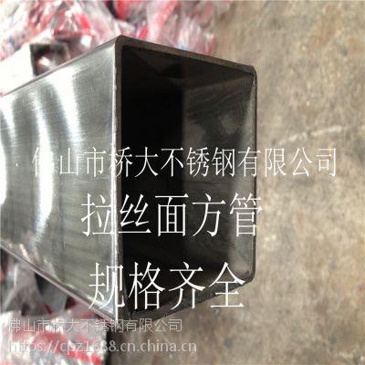304材质不锈钢方管40*40*1.5mm厂家价格